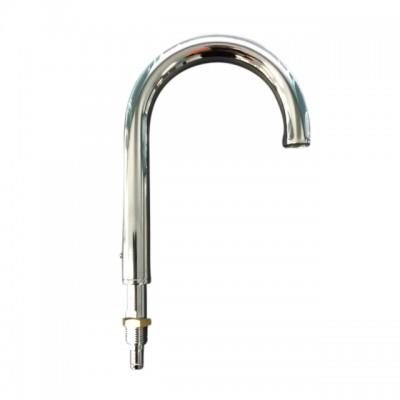 Caroma 687852C Profile 5 Toilet Cistern Spout Kit Chrome