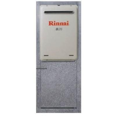 Rinnai Infinity RBOX04L Lockable Recess Box Zinc Steel Suits Builders Series