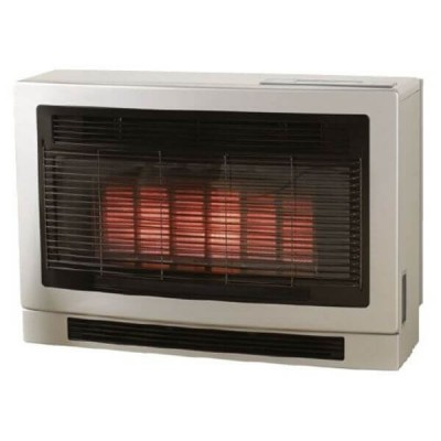 Rinnai Ultima II Inbuilt Space Heater Gunmetal NATURAL GAS ULT2IGN