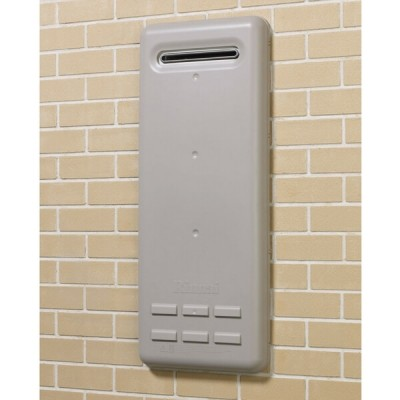 Rinnai Infinity Hot water System Full Recess Box Sbox Abs Plastic