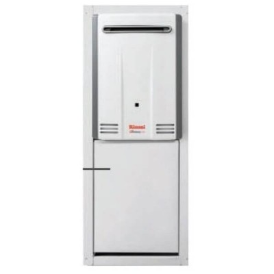 Rinnai Infinity RBOX06LW Lockable Recess Box Euro White